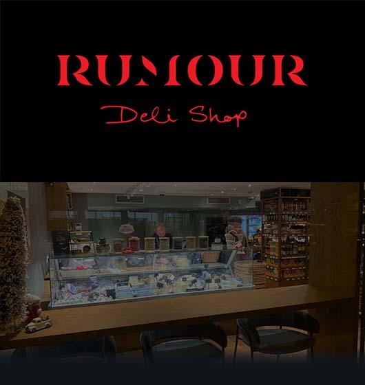 rumour-delishop-intro
